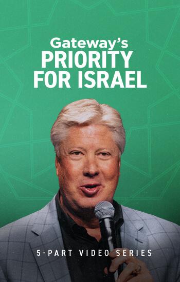 Gateway's Priority for Israel